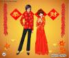เกมส์แต่งตัวชาวจีน